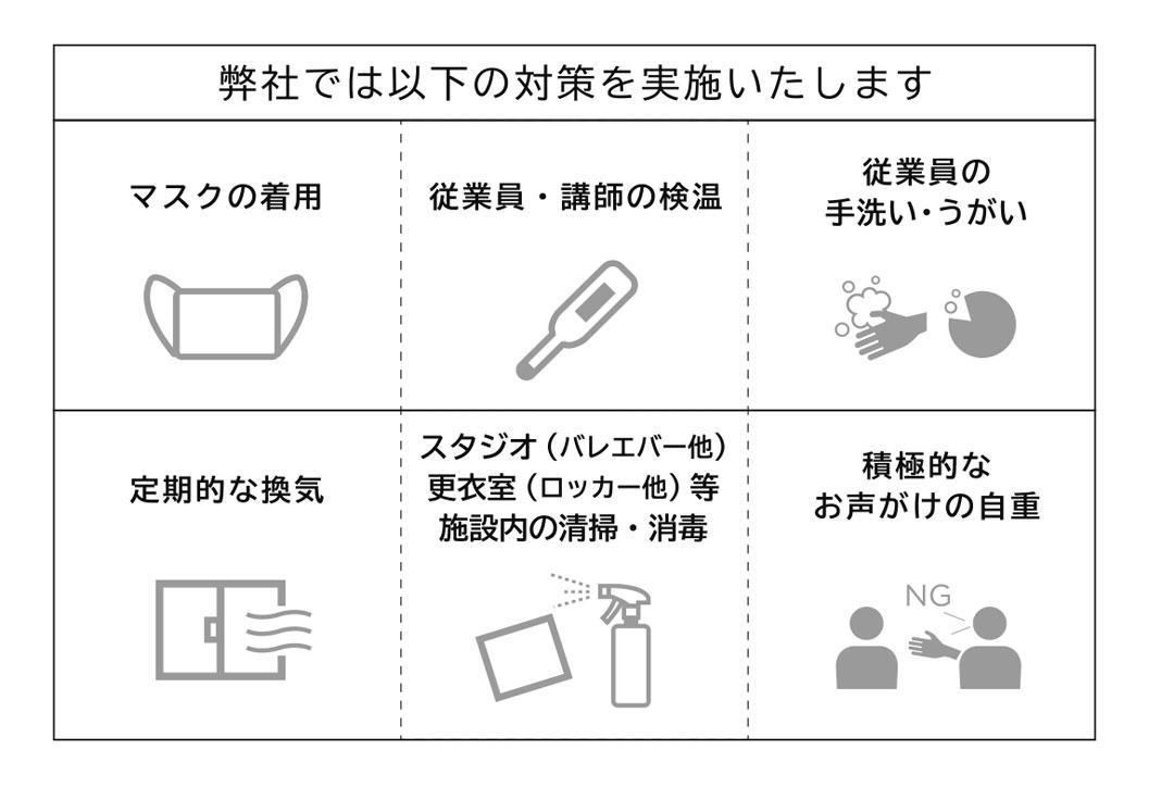 studio_saikaiinfo_001.jpg