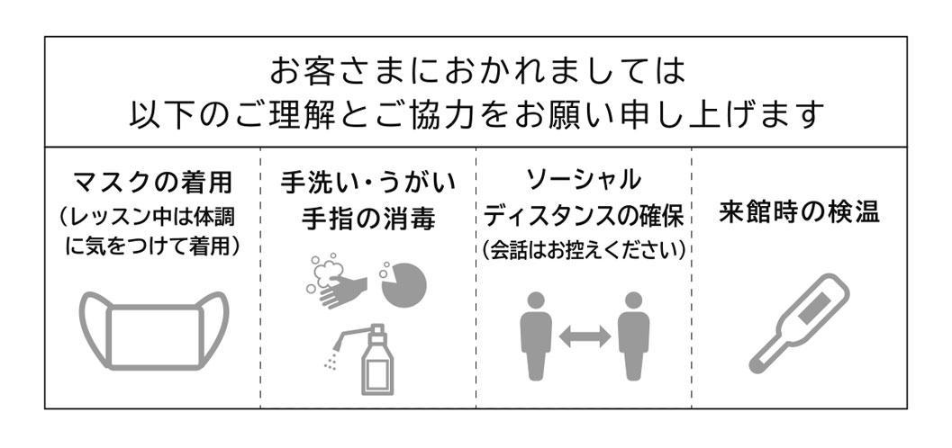 studio_saikaiinfo_002.jpg