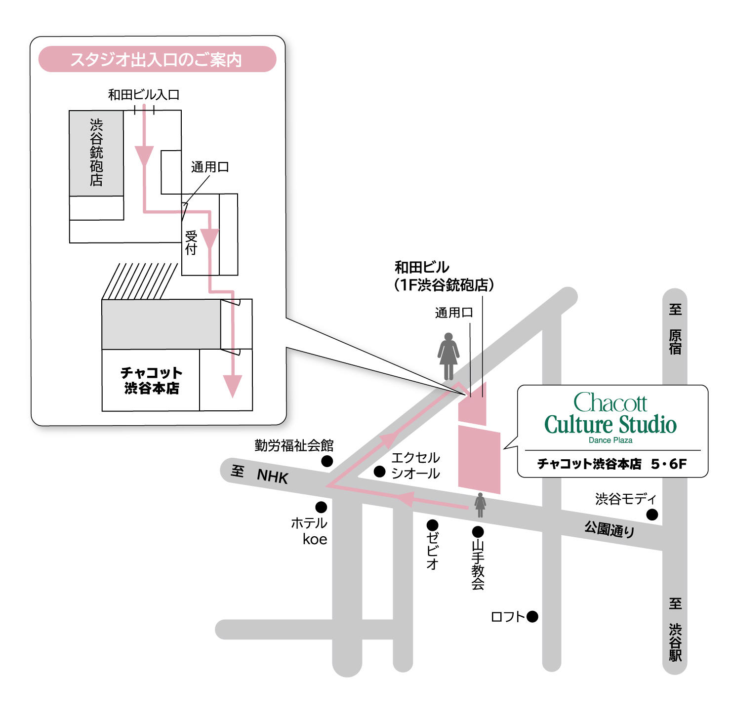 cul_shibuya_map201905jpg.jpg