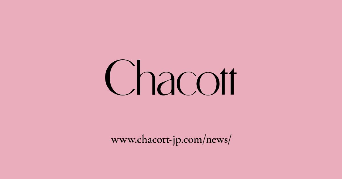 チャコット株式会社 公式Webサイト┃ニュース