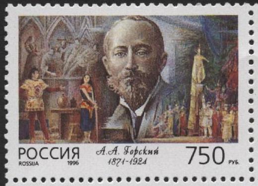 アレクサンドル・ゴールスキー