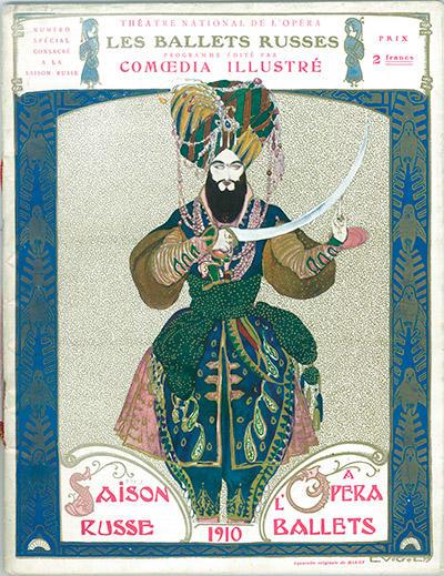 表紙『シェエラザード』スルタンの衣装デザイン