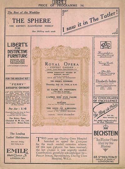<バレエ・リュス最後のシーズン、ロンドン・コヴェントガーデン王立歌劇場のハウス・プログラム>