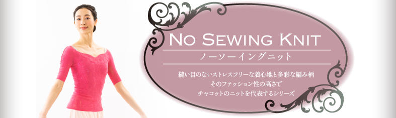 0312_top_nosewing_2019_EC.jpg