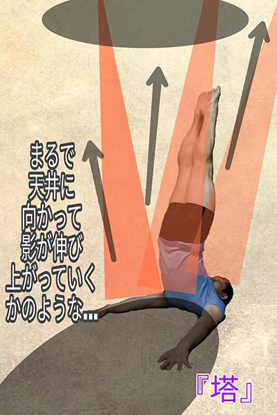 【第37回】 Lower Lift&Jack Knife - エクササイズ-