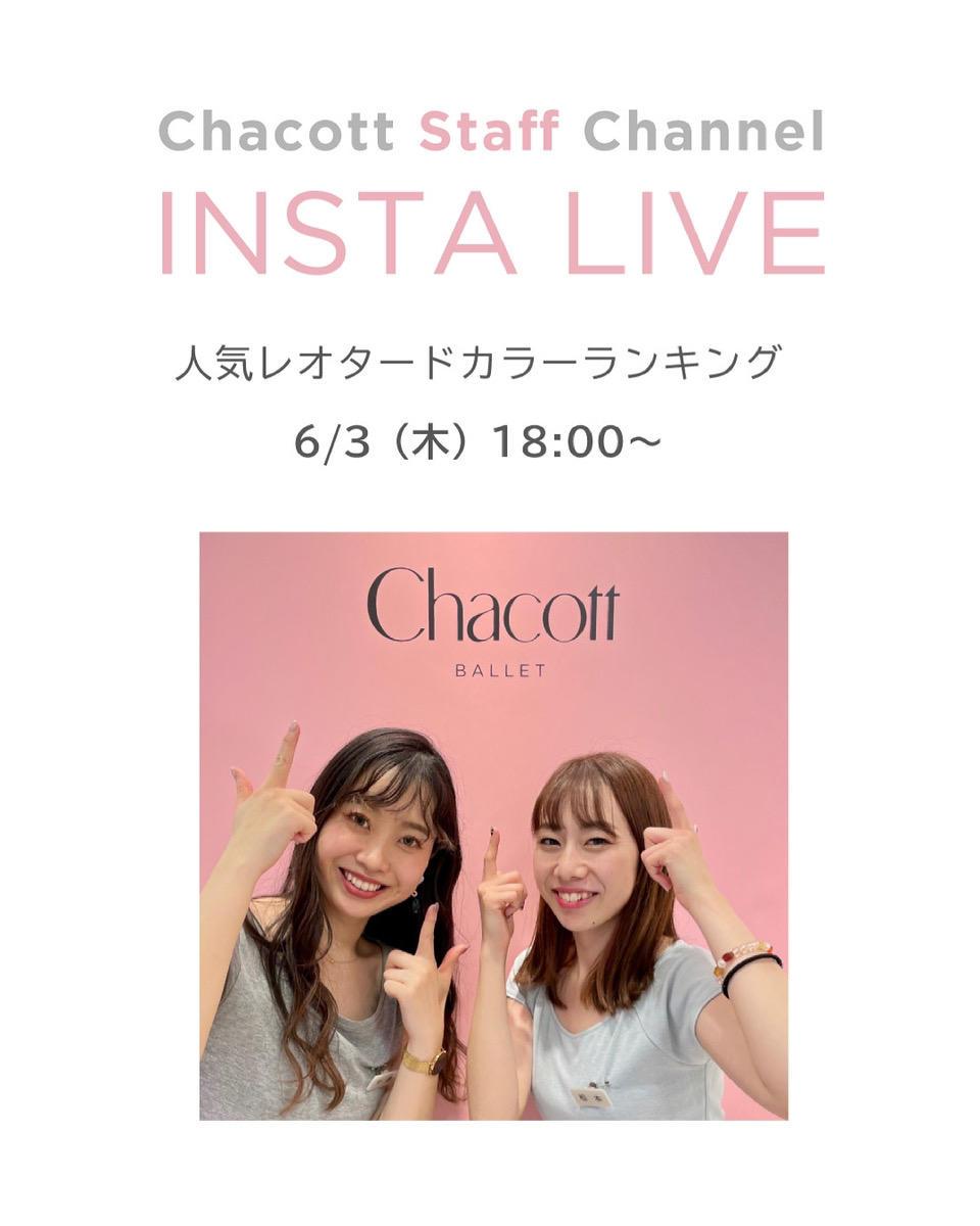 0601_shibuya_live.jpg