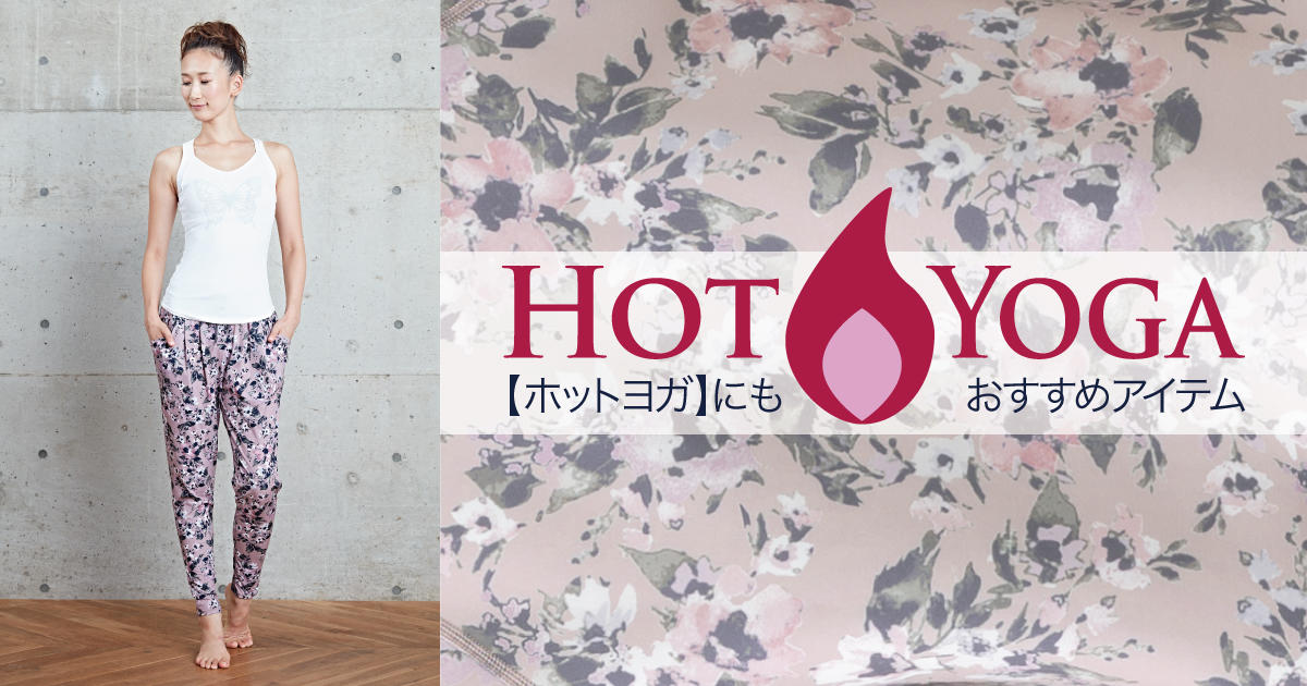 1012_hotyoga_1200-630_cp.jpg