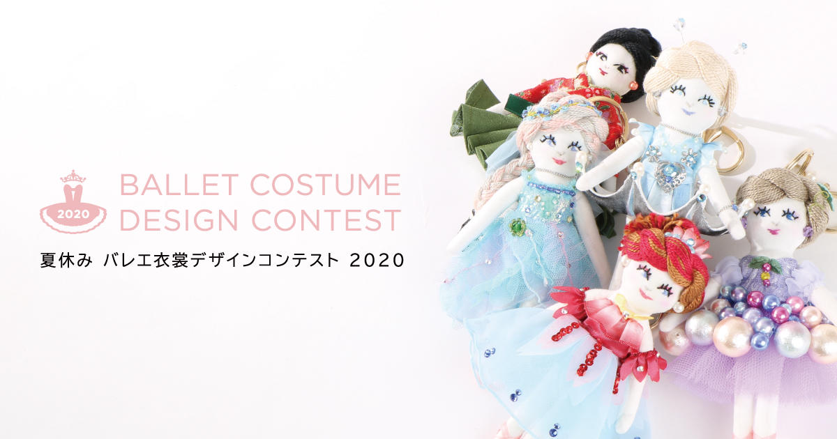 1110_dress_design_ogp_b.jpg