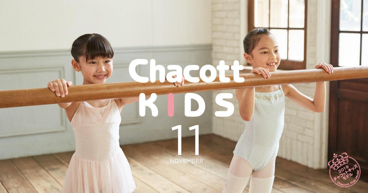 11_kids_ogp0.jpg