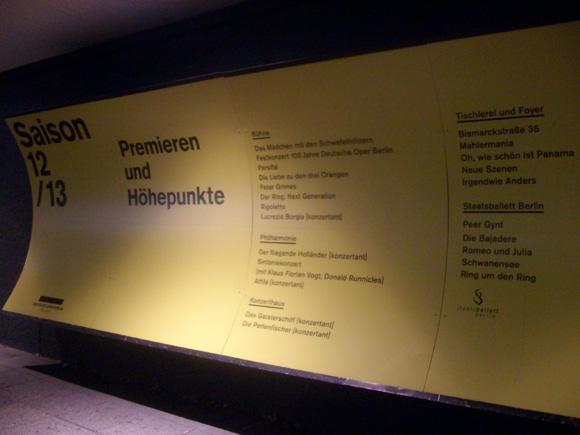 シーズン前のドイツオペラ