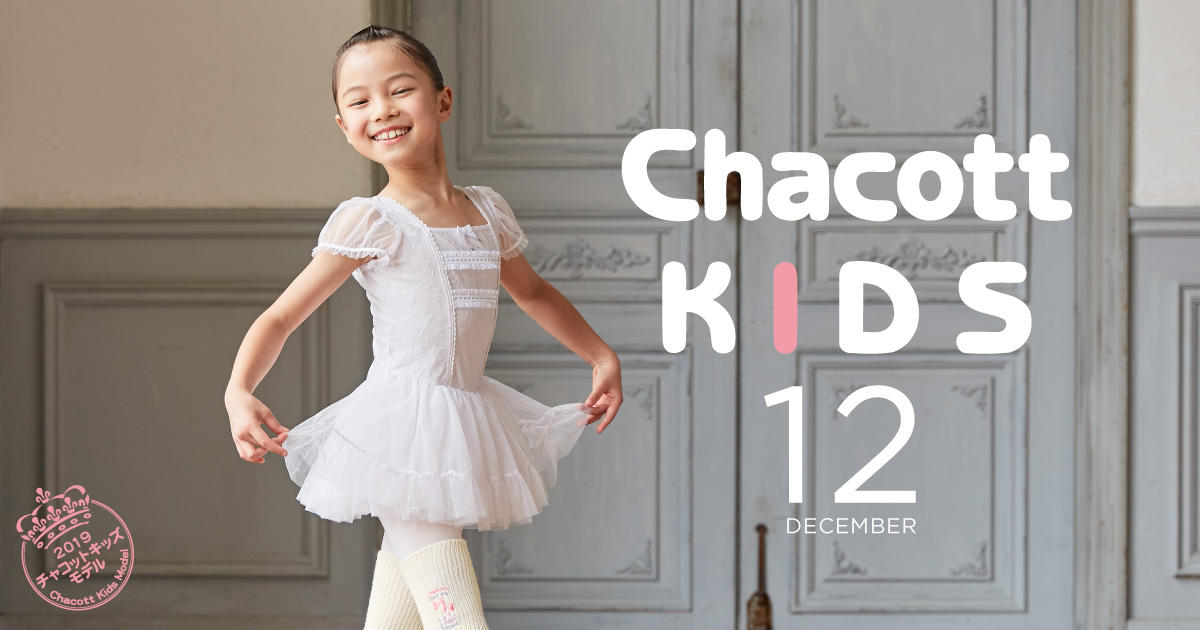 12_kids_ogp_1204.jpg
