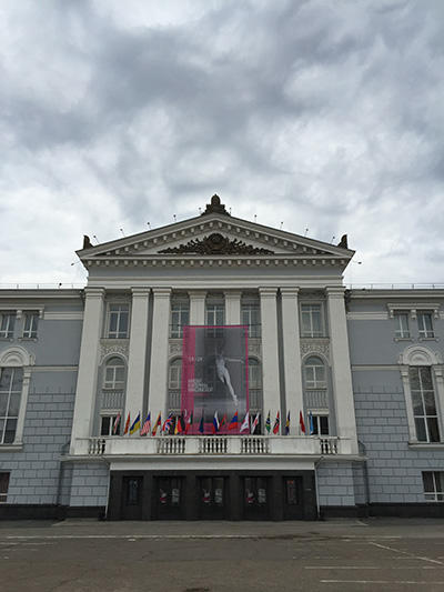 ペルミ アラベスク国際コンクール会場