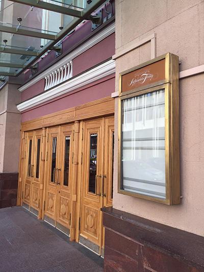 ダンチェンコ劇場