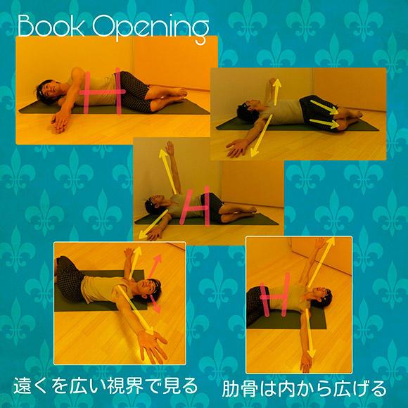 「Book Opening(ブックオープニング)」