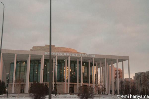 アスタナバレエ劇場