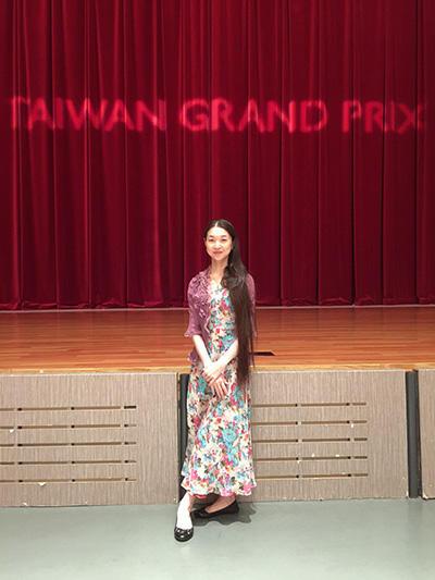 台湾グランプリ