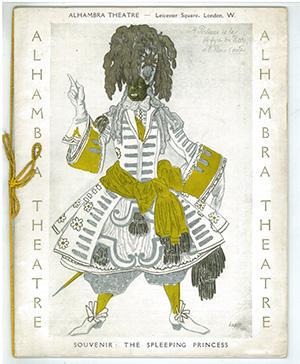 バレエの栄光の歴史がきらめく 「薄井憲二バレエ・コレクション」の逸品を訪ねて その8