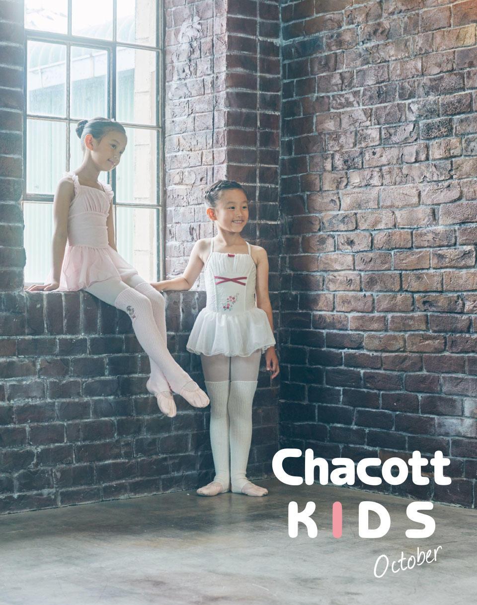 201810_ballet_kids_960.jpg