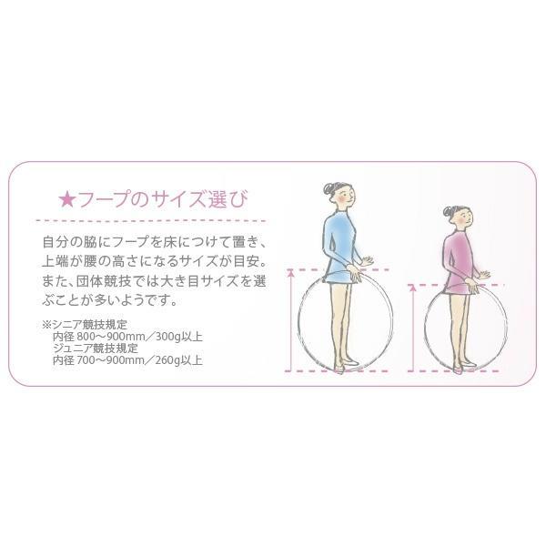 301507-0002-98_sub01_LL-hoop-selection.jpg