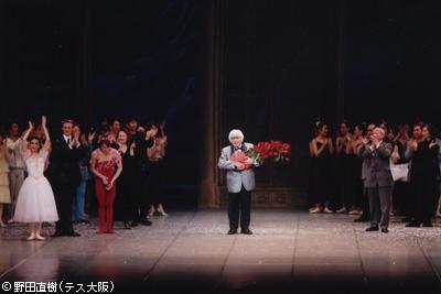 越智實傘寿 祝賀バレエコンサート フィナーレ