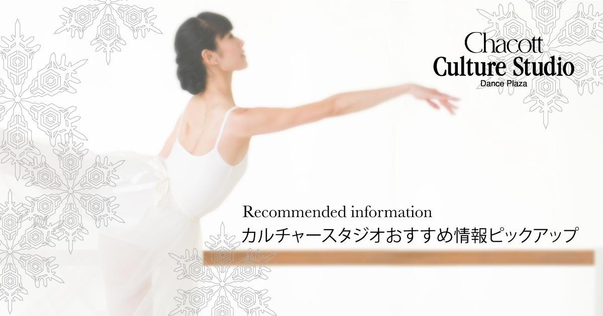 culture_winter-1200_630.jpg