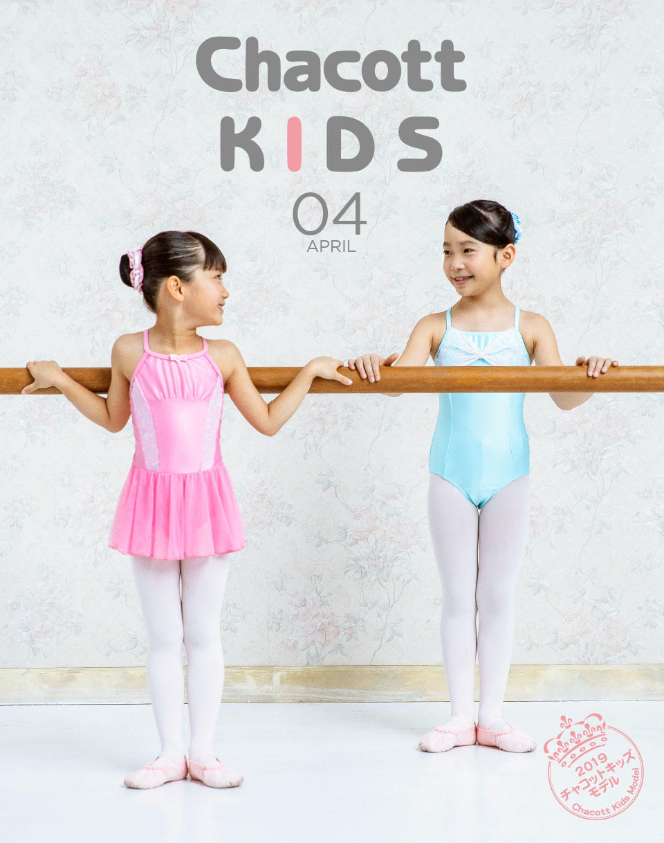 ballet_kids_item_201904_960.jpg