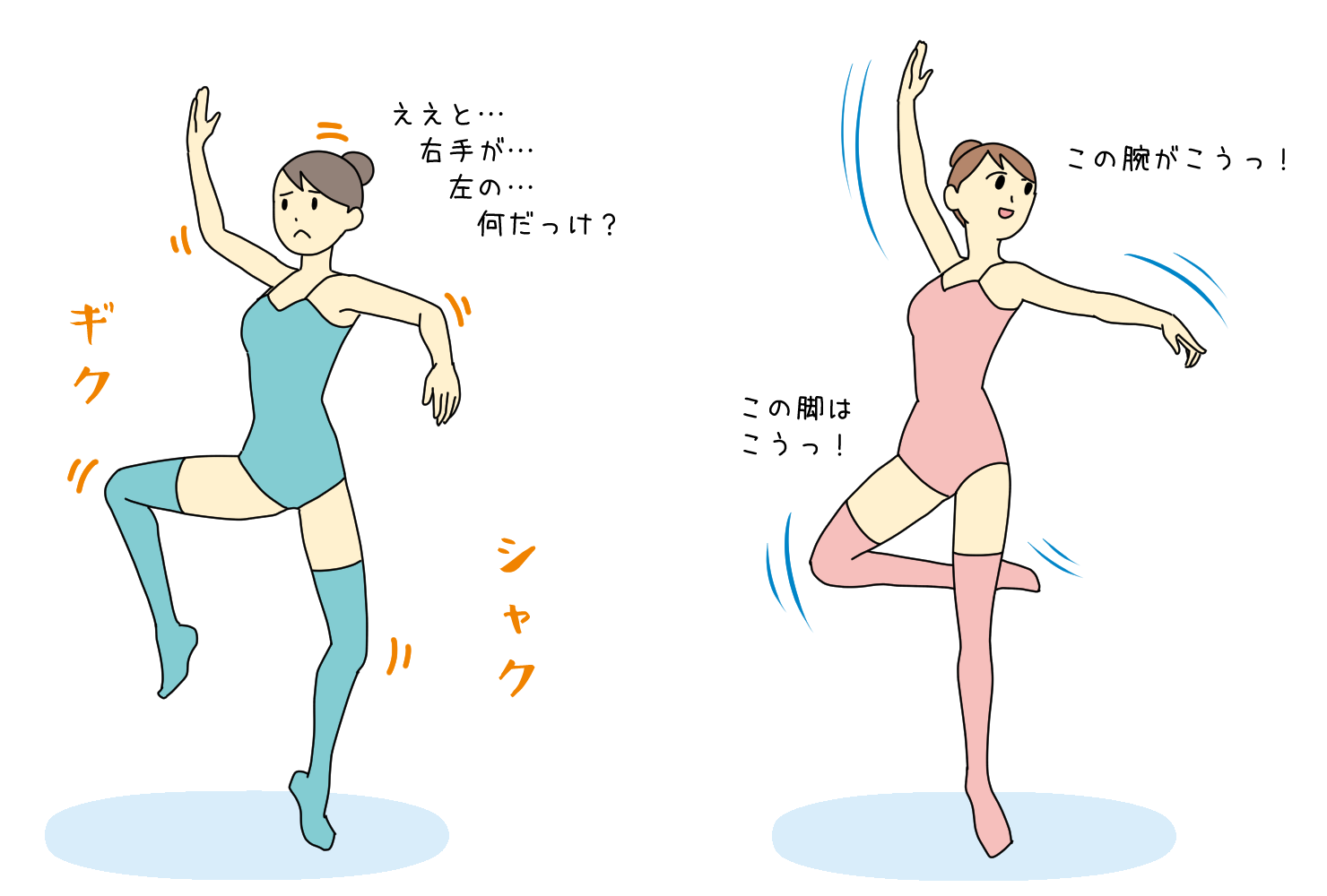 DanceCube50イラスト_001.png