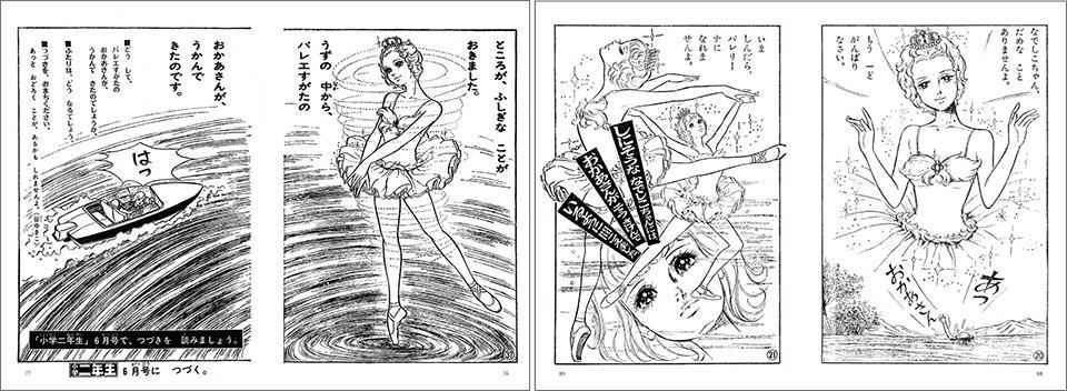 1806book_sub05.jpg