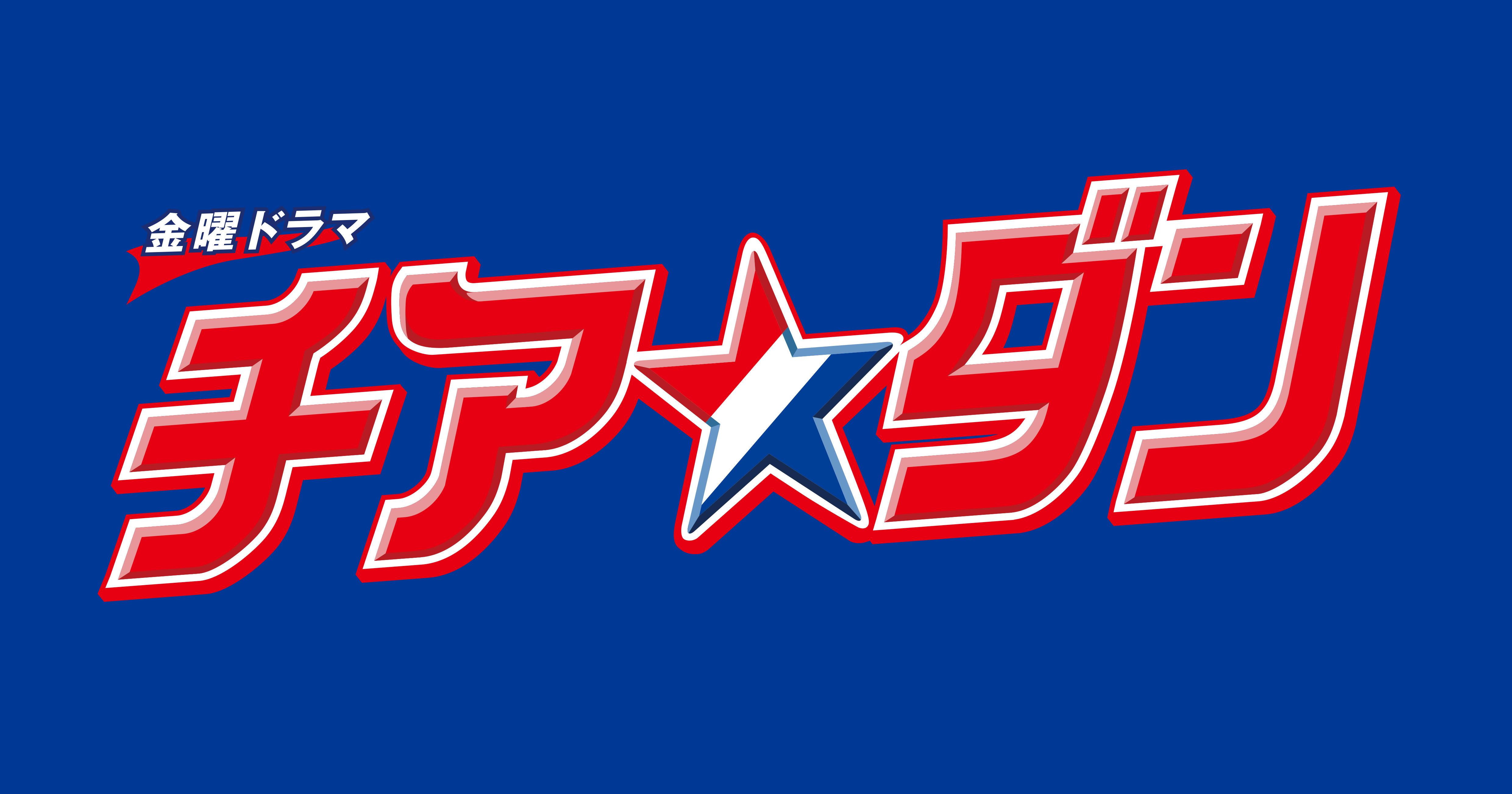 CD_logo_960x1218.jpg
