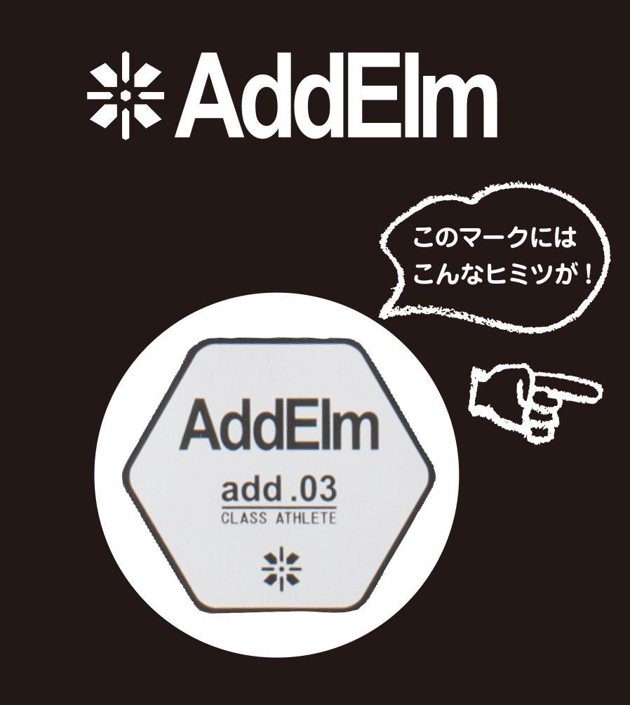 addelm_0723_03a.jpg