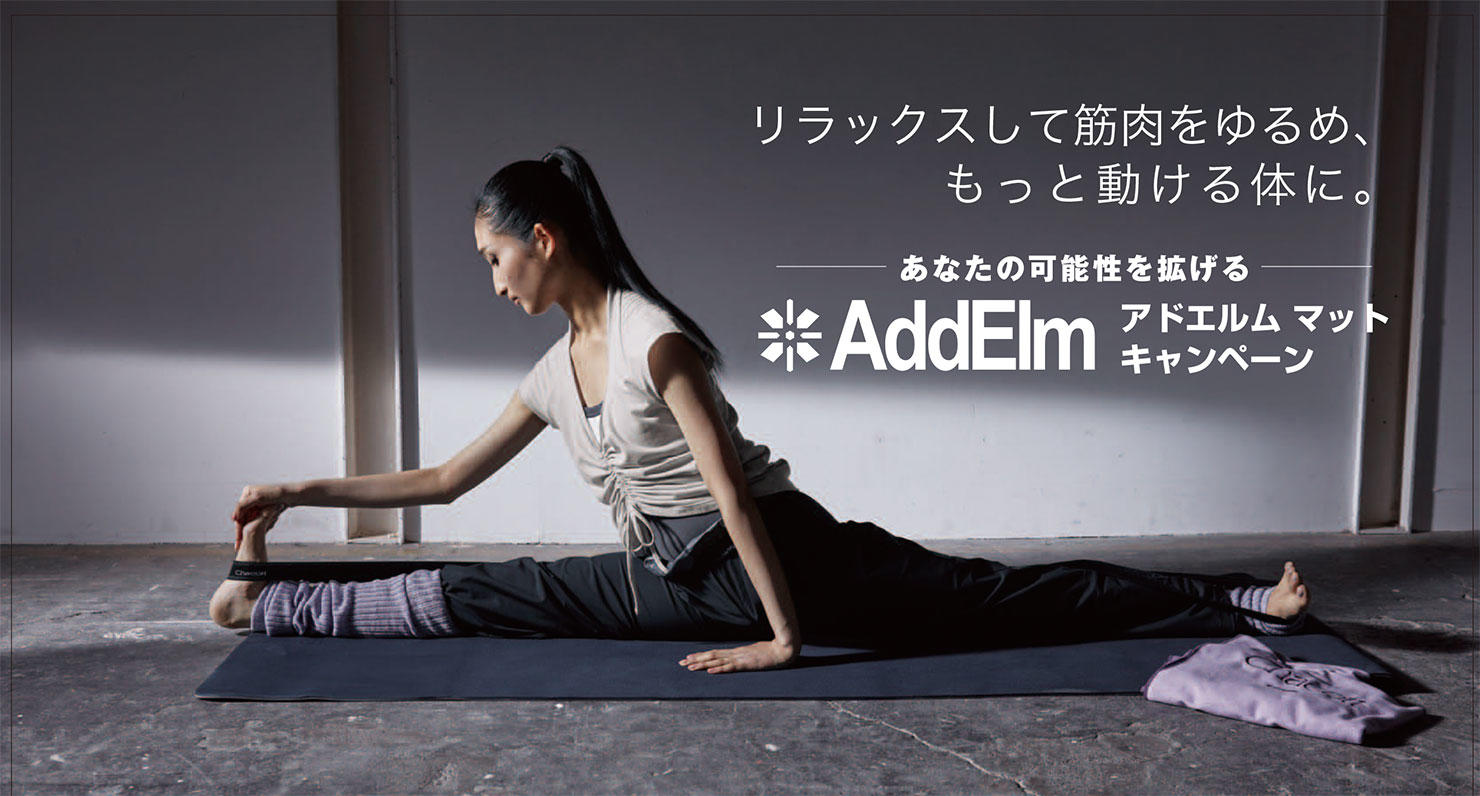 adelm_cpn_title.jpg