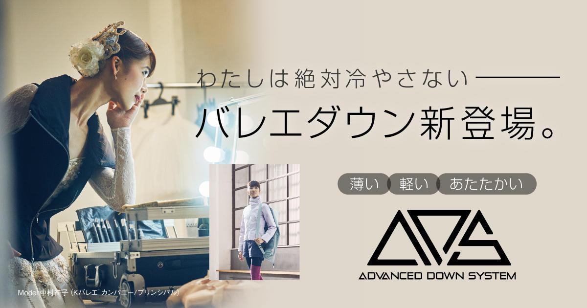 ads-1200_630.jpg