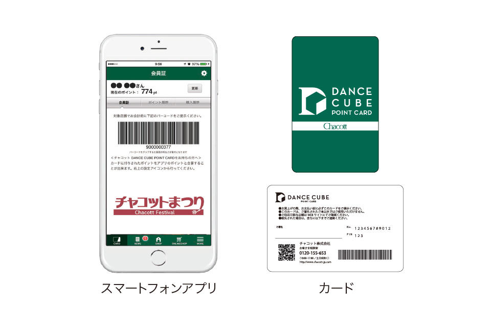 app_card.jpg