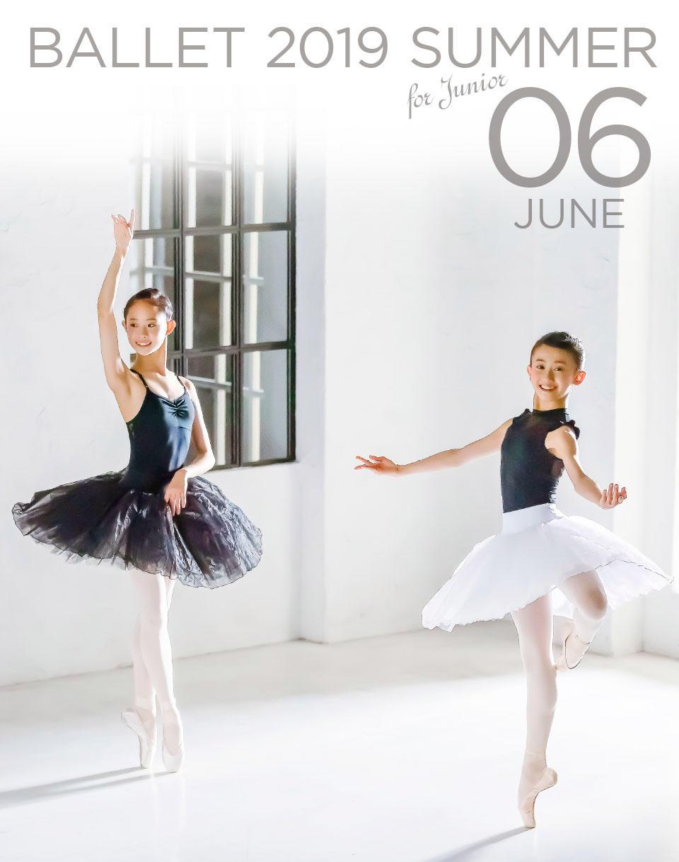 ballet201906_jr960.jpg