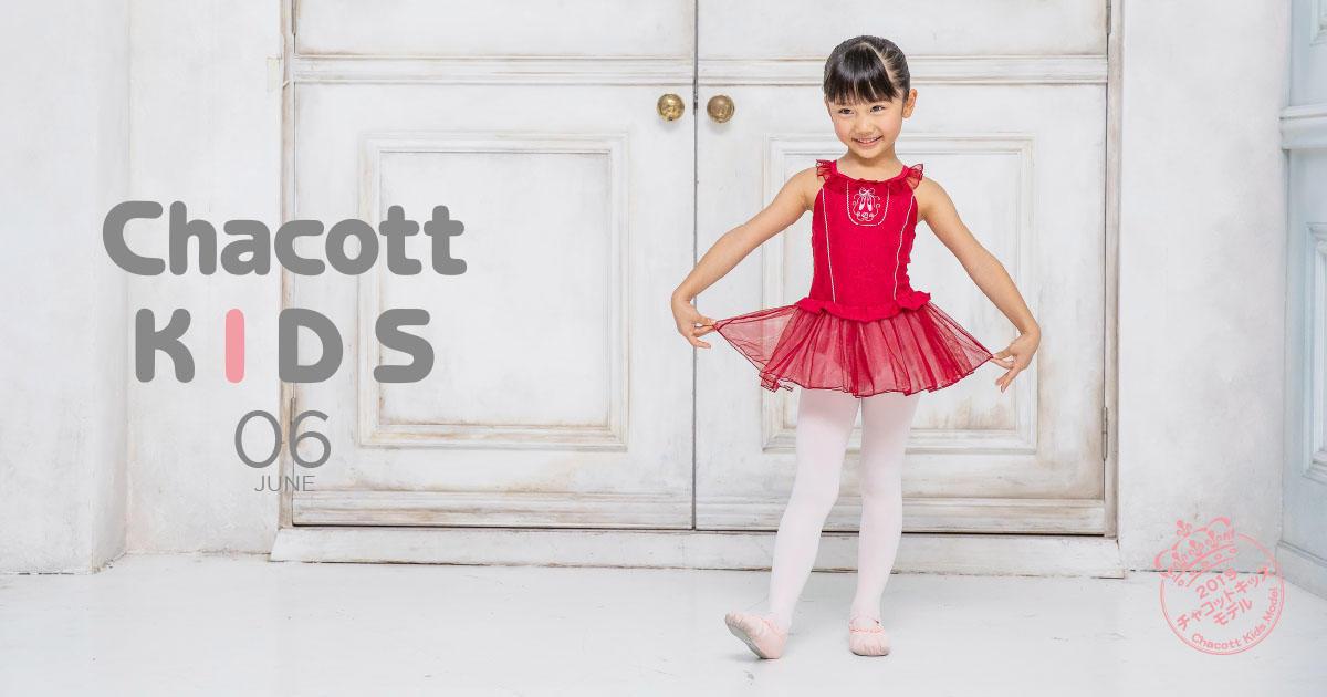 ballet201906_kids1200.jpg