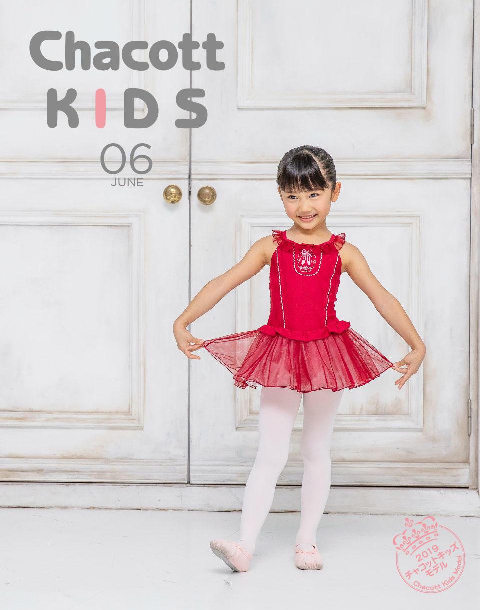 ballet201906_kids960.jpg