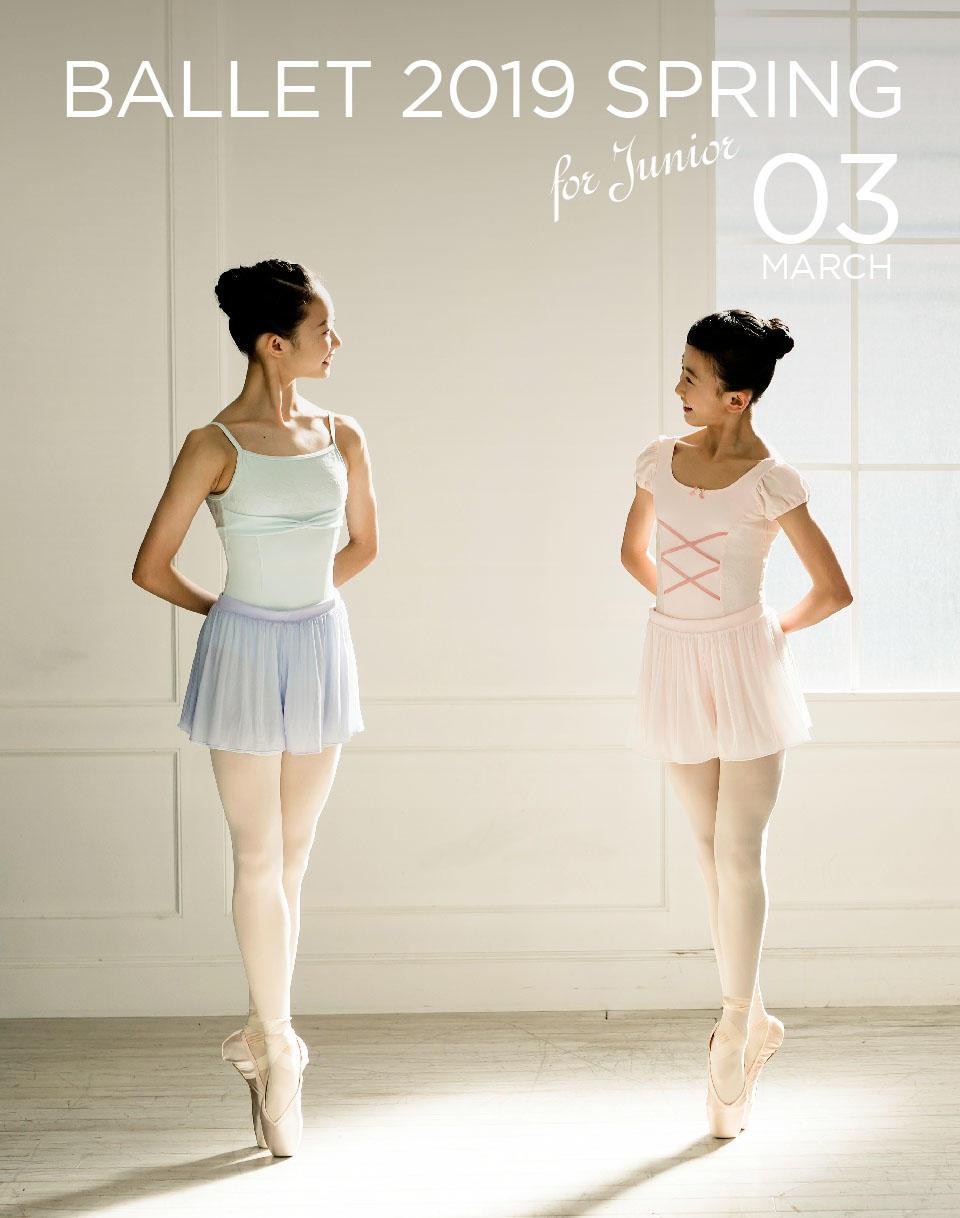 ballet_jr_item_201903_960.jpg