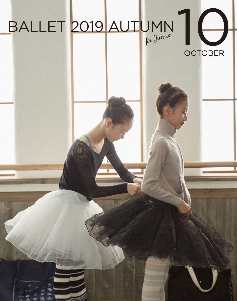 ballet_junior_10_top.jpg