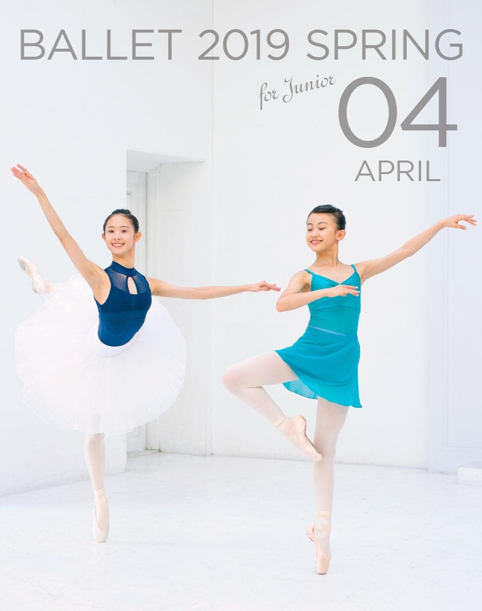 ballet_junior_item_201904_960.jpg