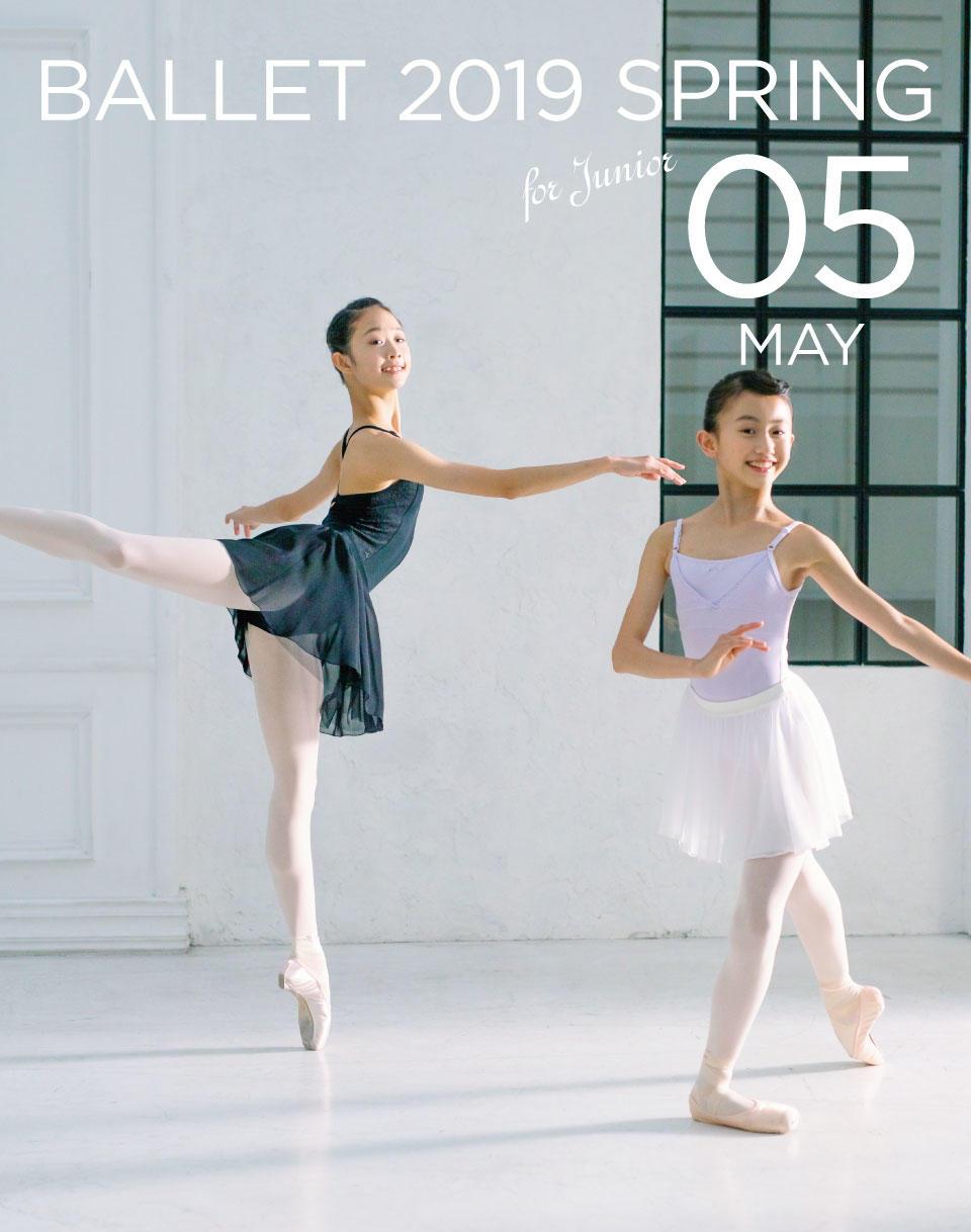 ballet_junior_item_201905_960.jpg