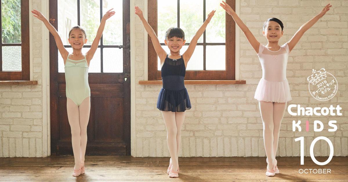 ballet_kids_10_ogp.jpg
