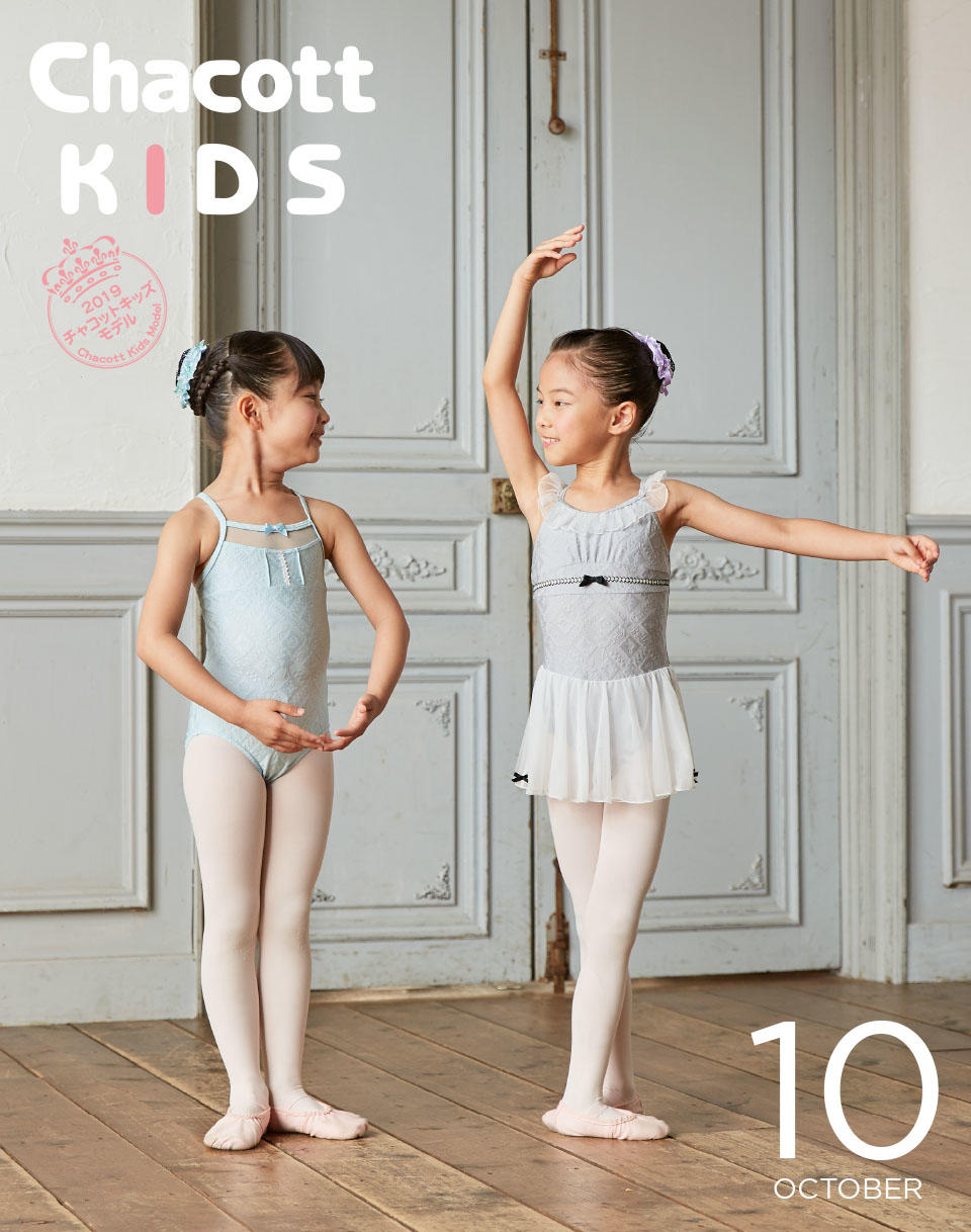 ballet_kids_10_top.jpg