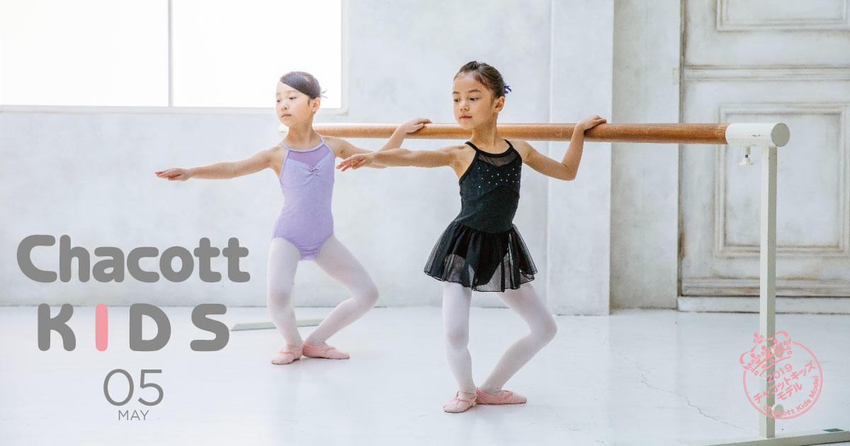 ballet_kids_item_201905_1218.jpg