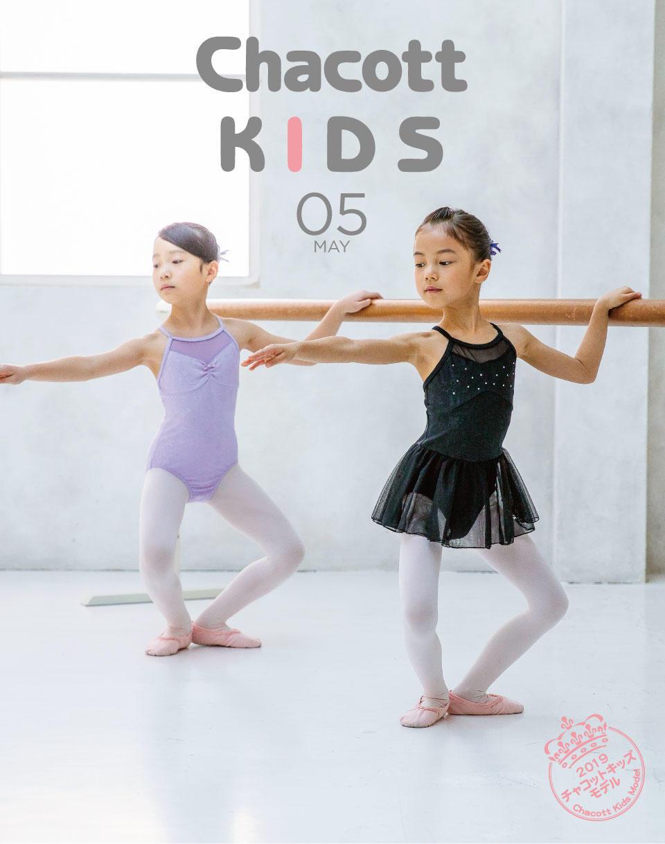ballet_kids_item_201905_960.jpg