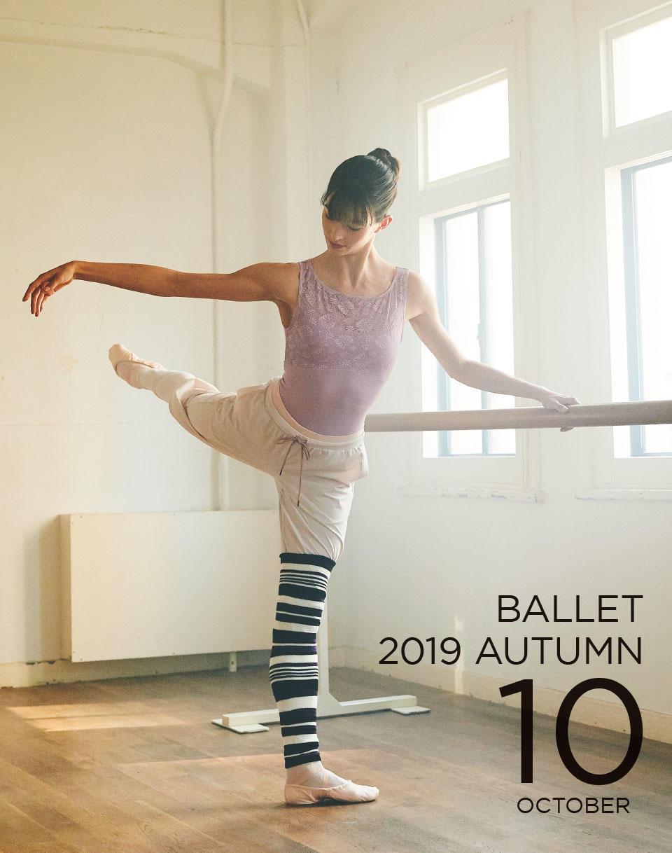 ballet_ladys_10_top.jpg