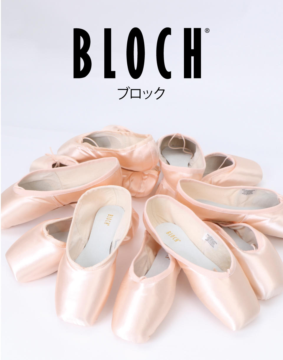 bloch_shoese_960.jpg
