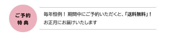 body_fuku2021_head.jpg