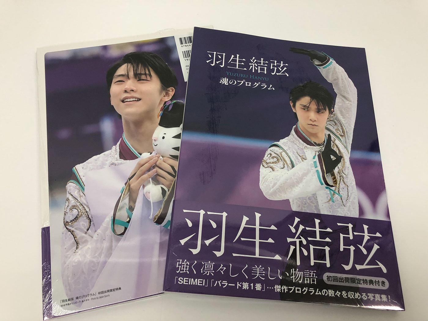 book_yuduru_ogp.jpg
