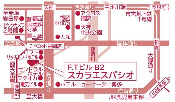 chacott_fes_fukuoka_map.jpg