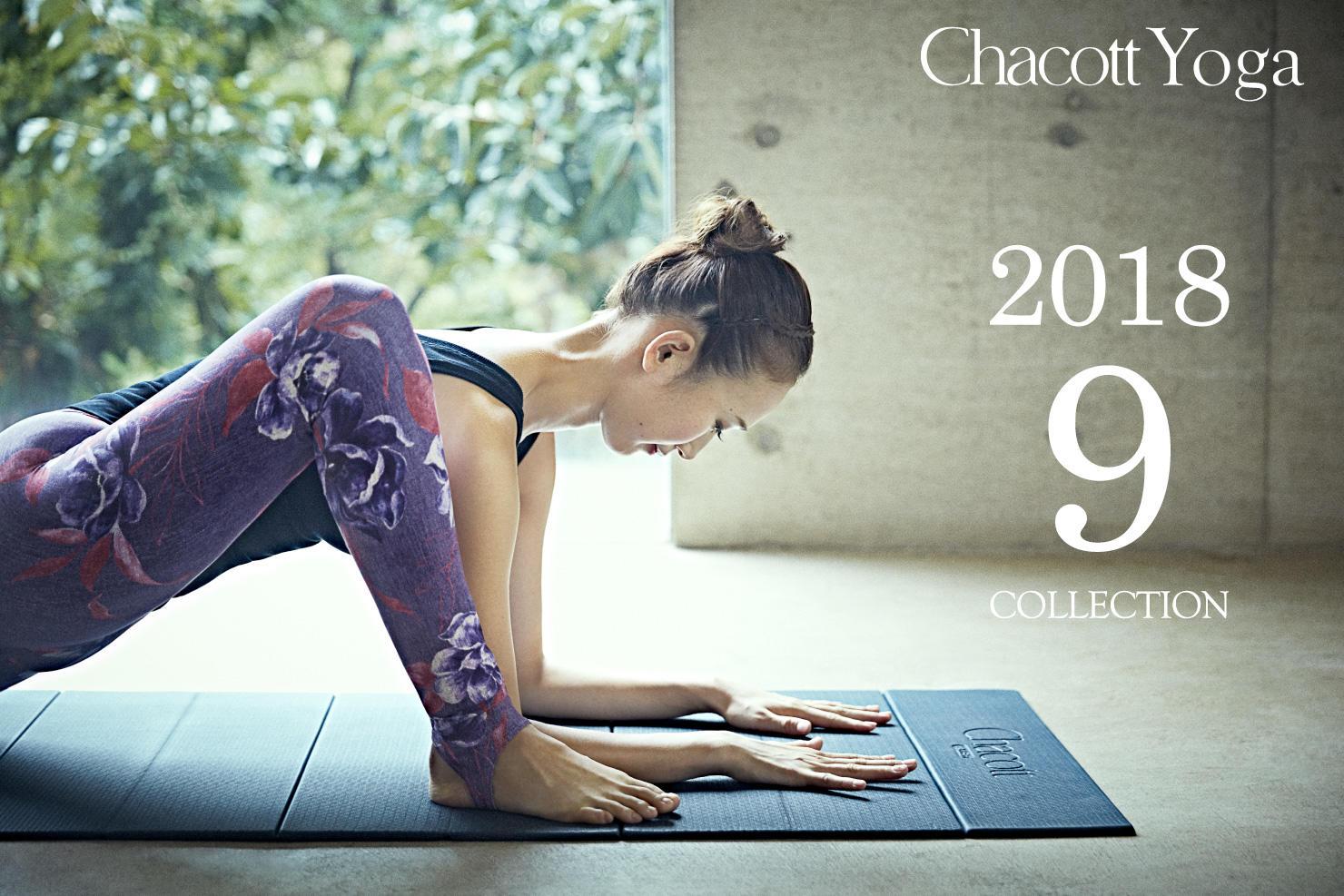chacott_yoga_title_sep.jpg